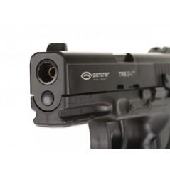Оружие списанное охолощенное револьвер НАГАН ВПО-526 кал.10х24