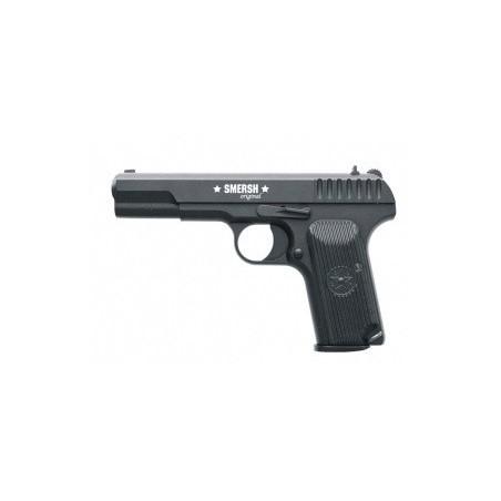 Винтовка пневматическая Hatsan BT 65 SB Elite, кал.4,5 мм купить в Москве
