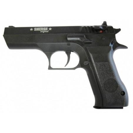 Пневматическая РСР винтовка Hatsan 44-10 AT44-10 W купить в Москве
