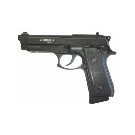 Винтовка пневматическая Hatsan Galatian I Carbine кал.4,5 мм