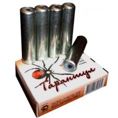 Пневматическая винтовка Kral Smersh 125 N-11 Arboreal (пластик под дерево) купить в Москве