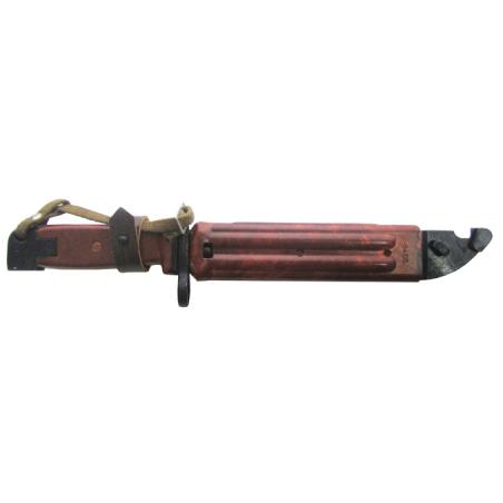 ММГ учебный пистолет Р-ПМ (Макарова) купить в Москве