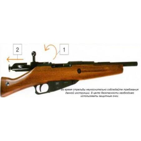 купить ММГ ПСМ пистолет самозарядный малогаборитный