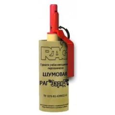 Пневматическая винтовка ИЖ-60 с газовой пружиной купить в Москве