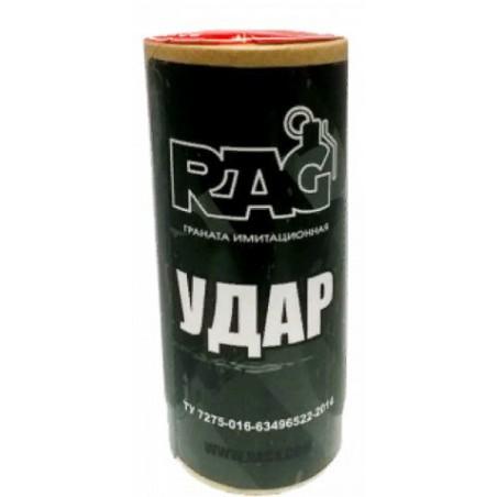 Пневматическая винтовка иж МР 512-26 с газовой пружиной купить в Москве