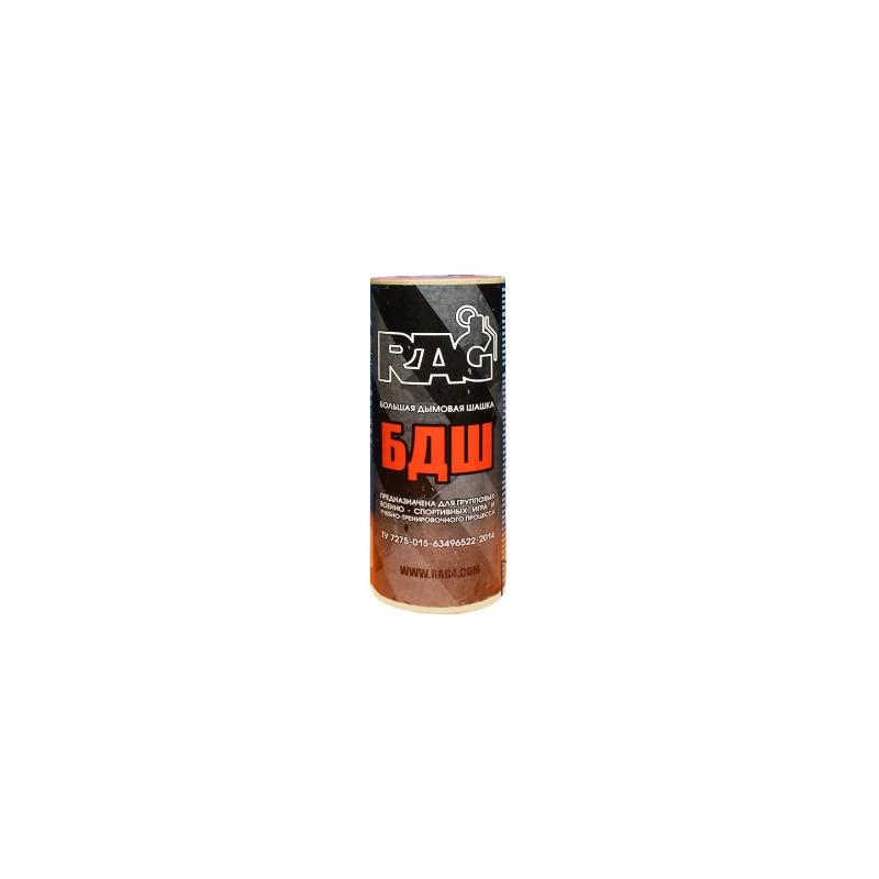 Пневматическая винтовка иж МР 512-36 с газовой пружиной