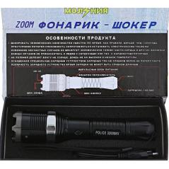 Тактическая сумка Counselor, 20л, цвет Олива (Olive) купить в Москве