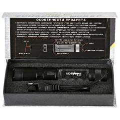 Тактическая сумка GONGTEX Multi-Sling Bag, цвет Мультикам (Multicam) купить в Москве
