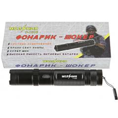 Тактическая сумка GONGTEX Multi-Sling Bag, цвет Олива (Olive)