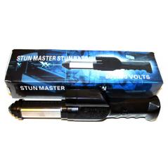 Пневматическая винтовка Crosman MK-177 кал.4,5мм купить в Москве