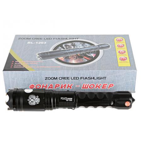 Пневматический пистолет Макарова мр 654к-28