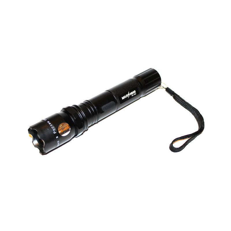Мр 654к на Базе ПМ-М коричневая рукоятка с звездой