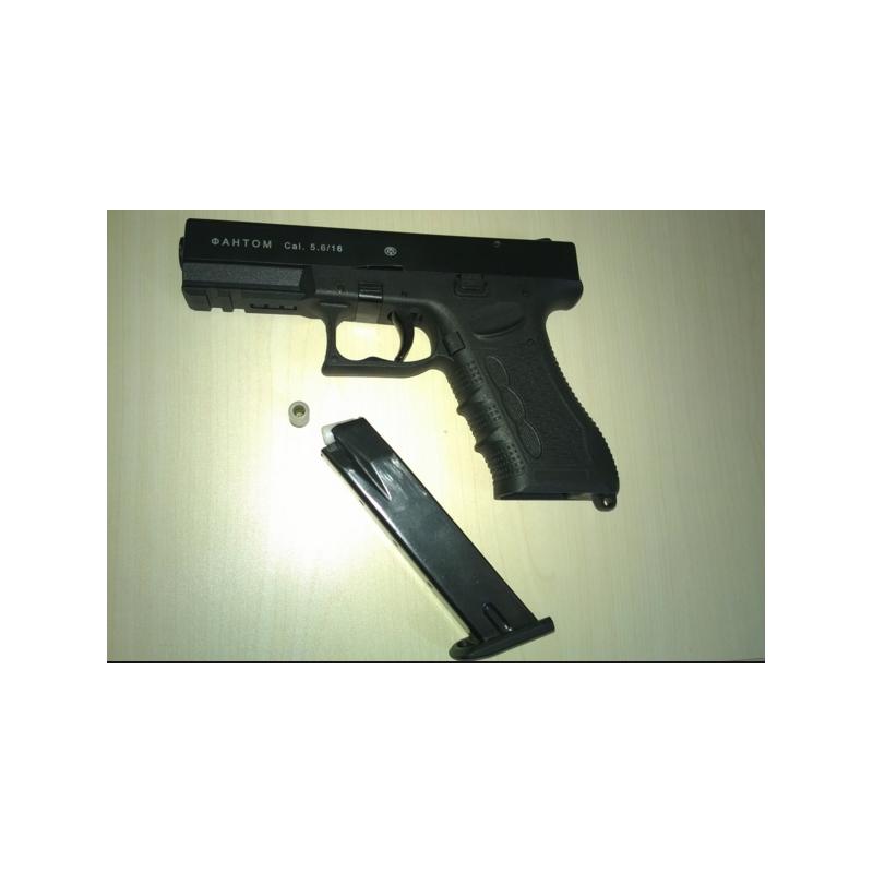 Пистолет пневматический Crosman 1911 1911BBb