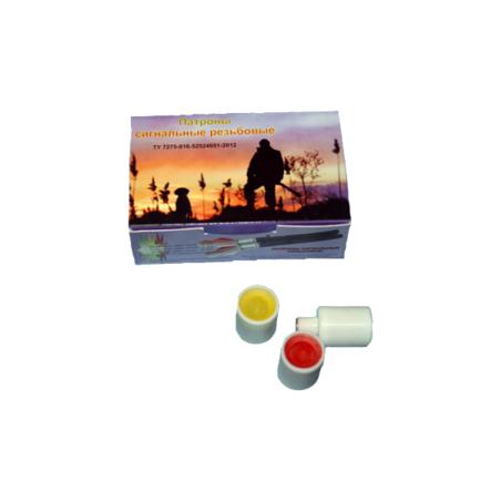 Пневматический пистолет BORNER W3000 4.5 mm