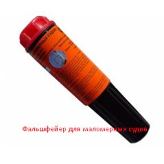 Пневматический пистолет BORNER Power win 304 4.5 mm купить в Москве