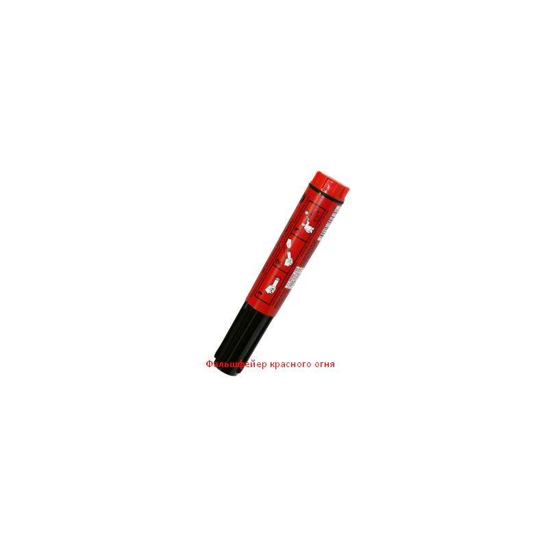 Пневматический пистолет BORNER Sport 306m 4.5 mm купить в Москве