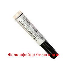 Пневматический пистолет BORNER Sport 306m 4.5 mm