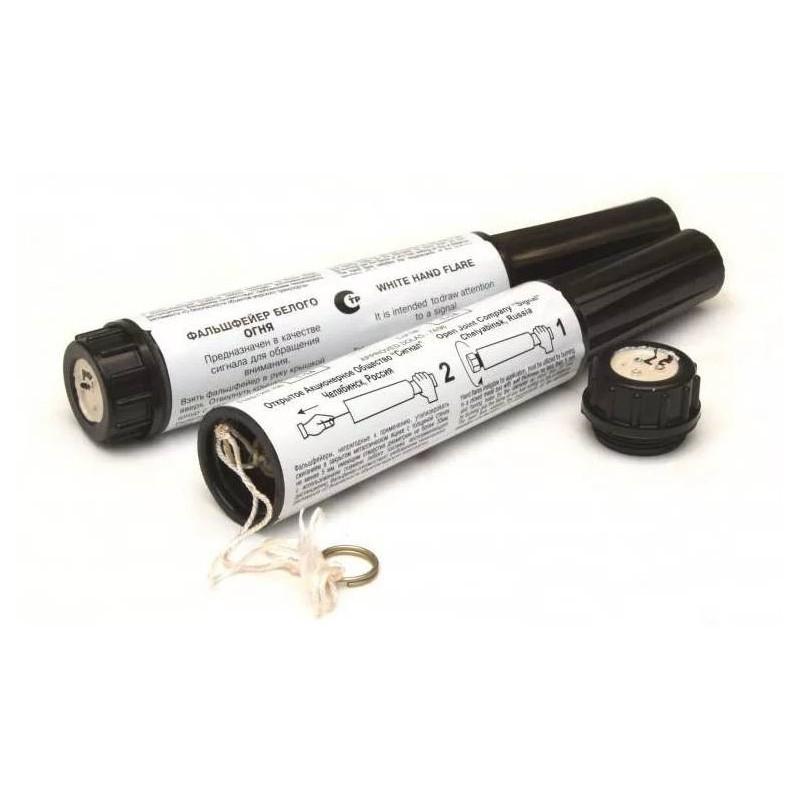 Пневматический пистолет BORNER 321 win gun 4.5 mm