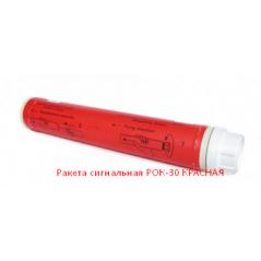 Пневматический пистолет BORNER 321 win gun 4.5 mm купить в Москве