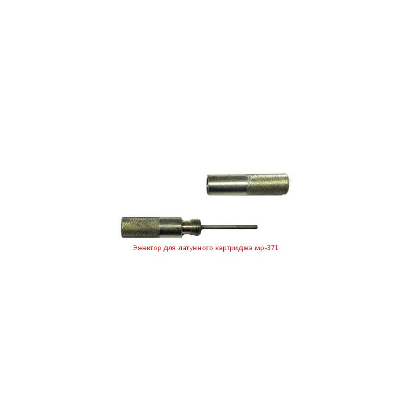 """Пневматический револьвер Borner Sport 704 (6\\"""")"""