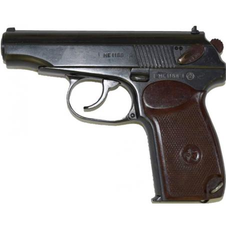 Пистолет пневматический Stalker S84 к.4,5мм, металл, 120 м/с ST-11051M