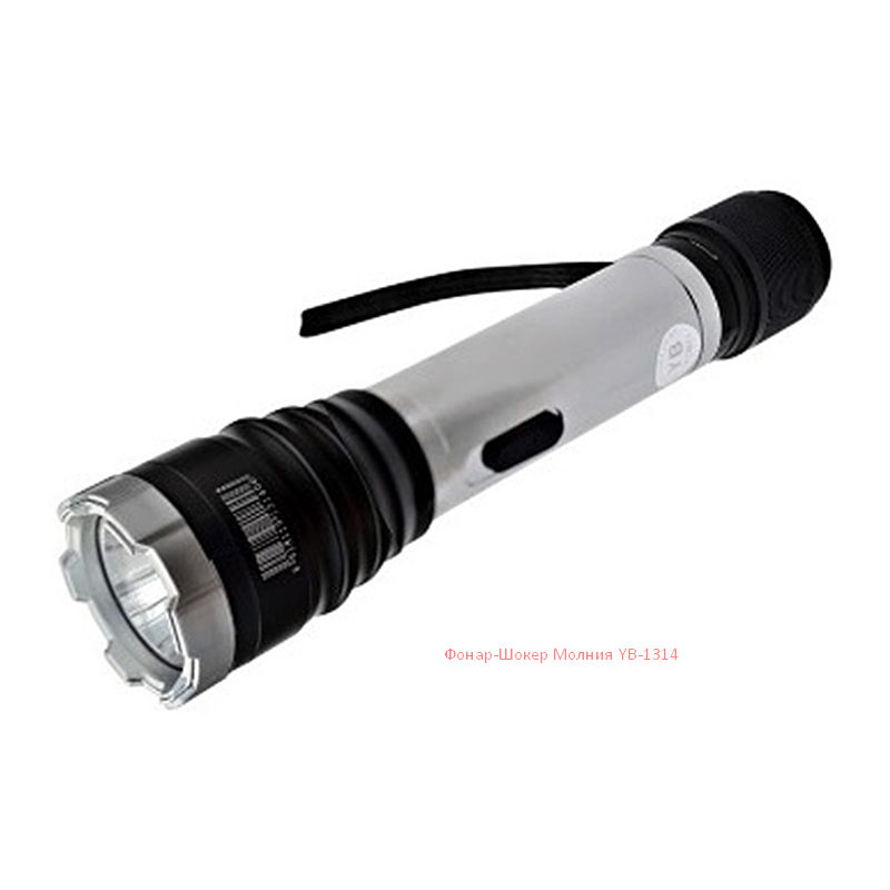 Пневматический пистолет Umarex Browning Hi-power Mark III