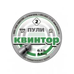 Монокуляр-очки ночного видения Pulsar Challenger GS 1x20, с маской