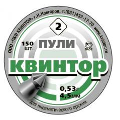 Прибор ночного видения Pulsar Recon 550 купить в Москве