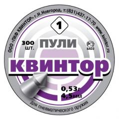 Прибор ночного видения Pulsar Recon 550
