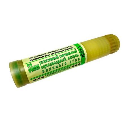 Пистолет-пулемёт Судаева ППС-СХ СО