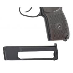 Охолощенный СХП пистолет-пулемет Судаева PPs43 PL-O (ППС-43) 10x31 купить в Москве
