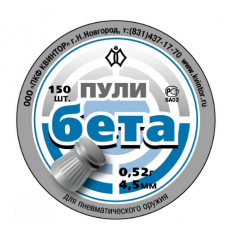 Брюки тактические мужские, Ripstop, 726 GEAR, цвет Мультикам (Multicam)