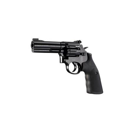 Пистолет макаров р-411 (коллекционный)
