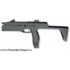 """Пули \\""""Квинтор 5\\"""", 4,5 мм, 0,53 г, целевые (плоские), 150 шт купить в Москве"""