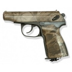"""Пули \\""""Квинтор 2\\"""", 4,5 мм, 0,53 г, остроконечные с насечкой, 150 шт купить в Москве"""