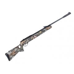 """Пули """"Квинтор 1"""", 4,5 мм, 0,53 г, остроконечные, 150 шт"""