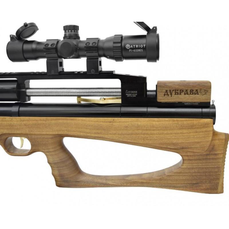 Охолощенный станковый пулемет Горюнова (СГМХ СХП ЗИД) купить в Москве