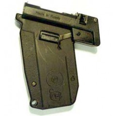 """Пули RWS \\""""R10\\"""" Match Plus Pistol 4.5 мм, 0,45гр., 100шт. купить в Москве"""