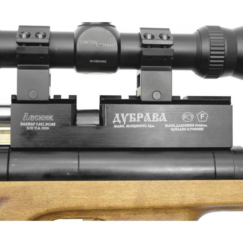 Охолощенный пистолет Стечкина АПС (АПС-СО от ТОЗ)