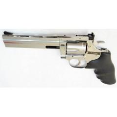"Пули RWS ""Diabolo Basic"" 4.5 мм, 0,45гр., 500шт.  (плоские)"
