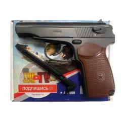 """Пули JSB  """"Exact .35 Diabolo"""" 5,2 г, 9 мм, 100 шт"""