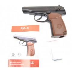 """Пули JSB  """"Test Diabolo .22"""" 5,5 мм, 210 шт"""