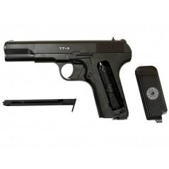"Пули JSB \\""Straton Jumbo Diabolo\\"" 1.03гр. 5,50мм. 500шт (острые) купить в Москве"