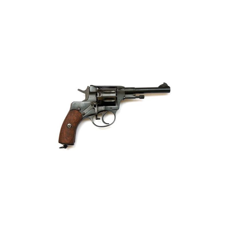 GunCer 200ml смазка с керамич. нано элементами д/интенсивн.стреляющ оружия купить в Москве