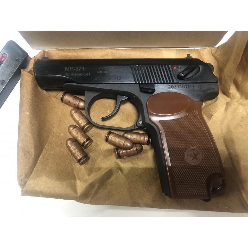 Teflon Spray BALLISTOL, 200ml - смазка специальная оружейная купить в Москве