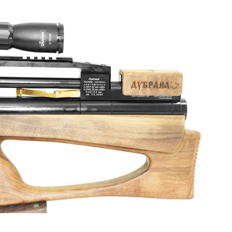 STALKER M906 пистолет cal. 5.6/16 хромированный затвор насадкой под ракеты