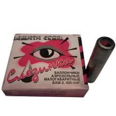 Оружие списанное охолощенное карабин Мосина СХП ВПО-923 раритет купить в Москве