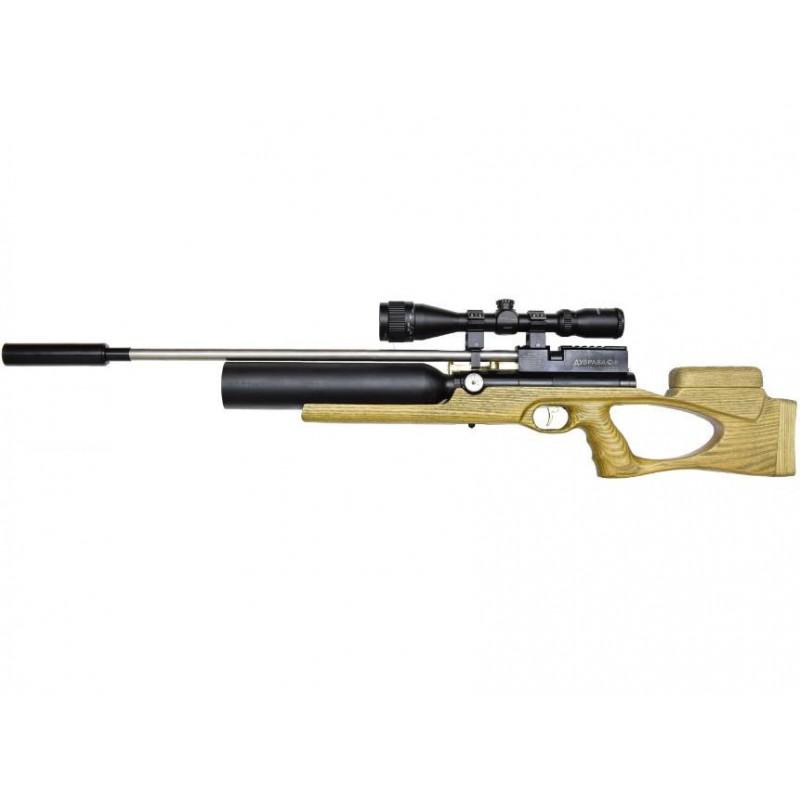 Пистолет Umarex С-1862 купить в Москве