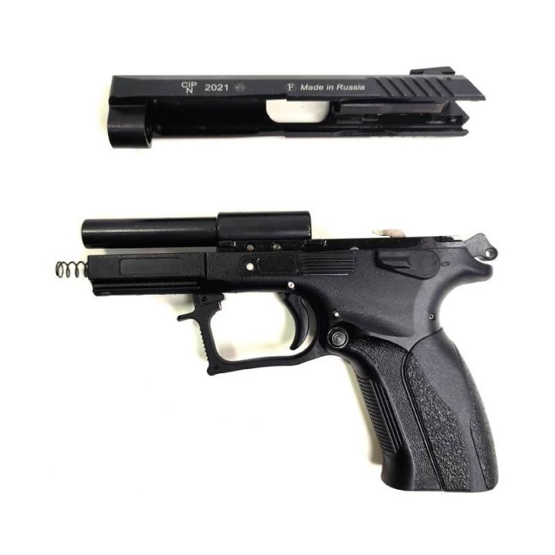 Пистолет Record Mod.A